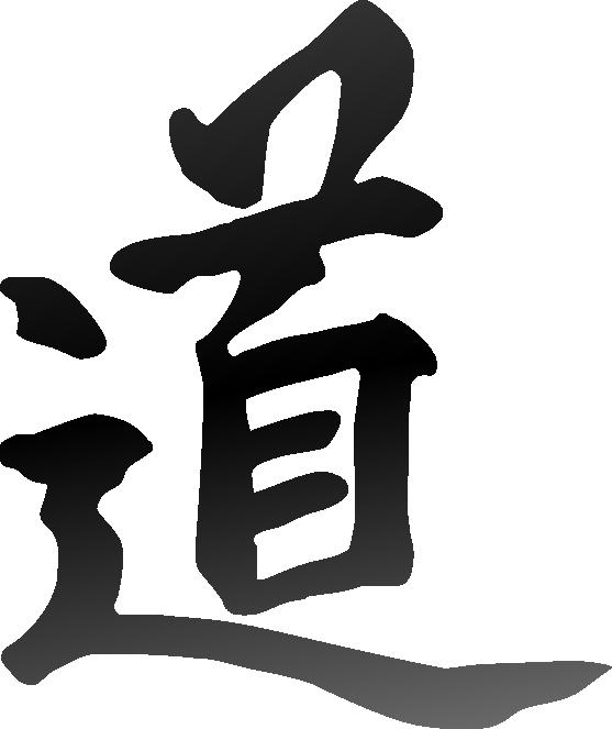 Tao of SEO – SEO Philosophy